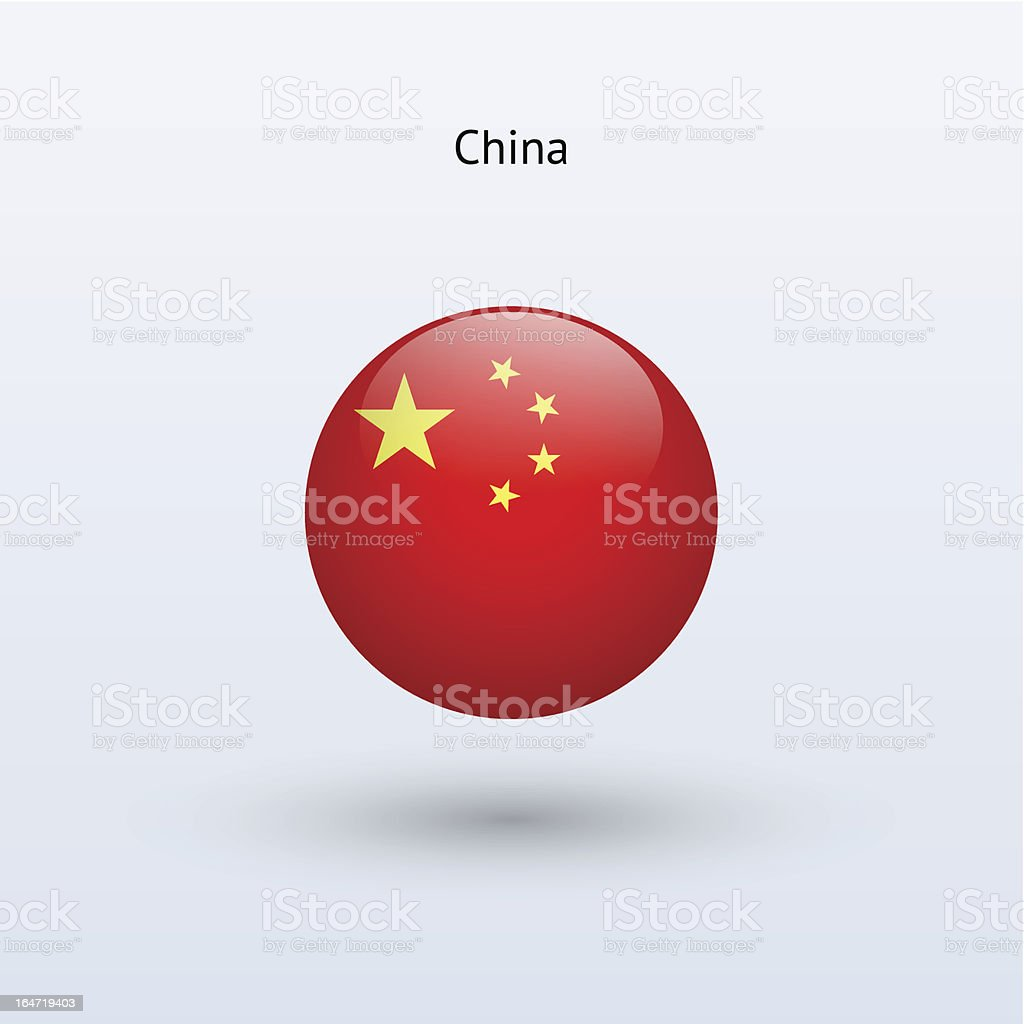 Round flag of China royalty-free stock vector art