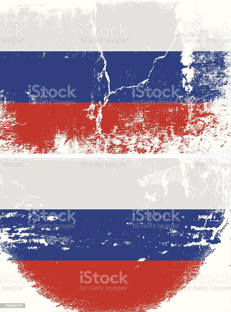 Russia Grunge flag vector art illustration