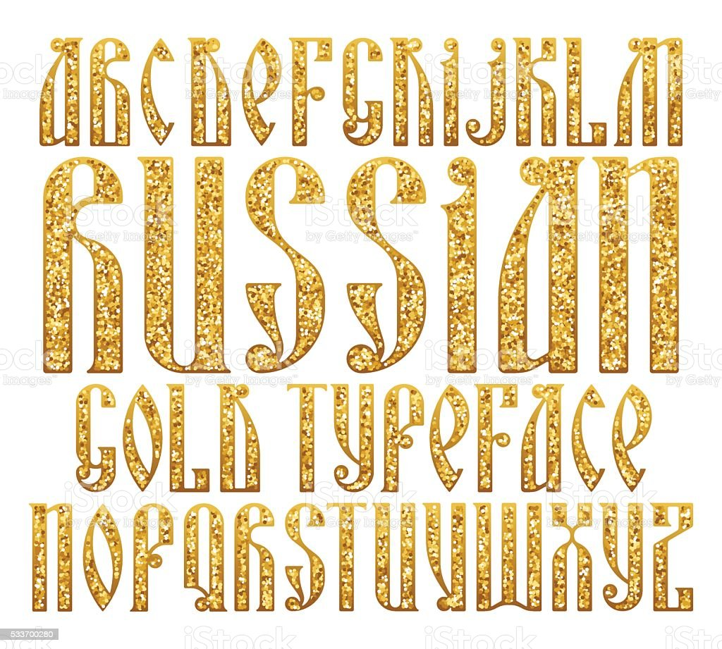 Russian Gold typeface vector art illustration