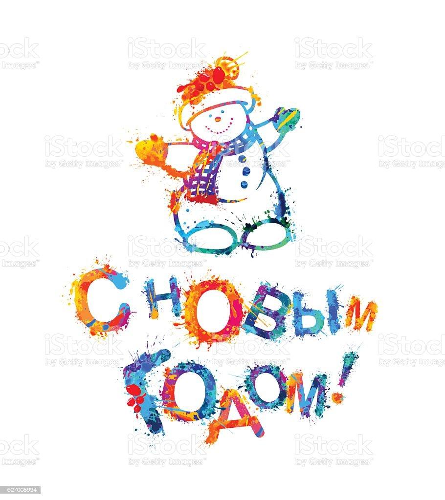 Russian inscription: Happy New Year! Snowman vector art illustration