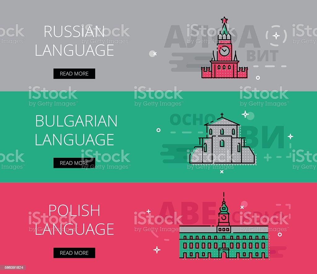 Russian Language. Bulgarian Language. Polish Language. Vector banners template set vector art illustration
