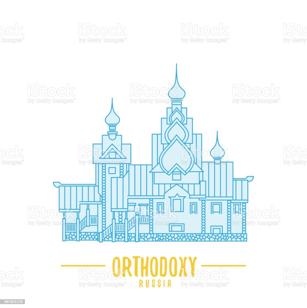 Russian Orthodox Cathedral Church illustration. Russian religion symbol. vector art illustration