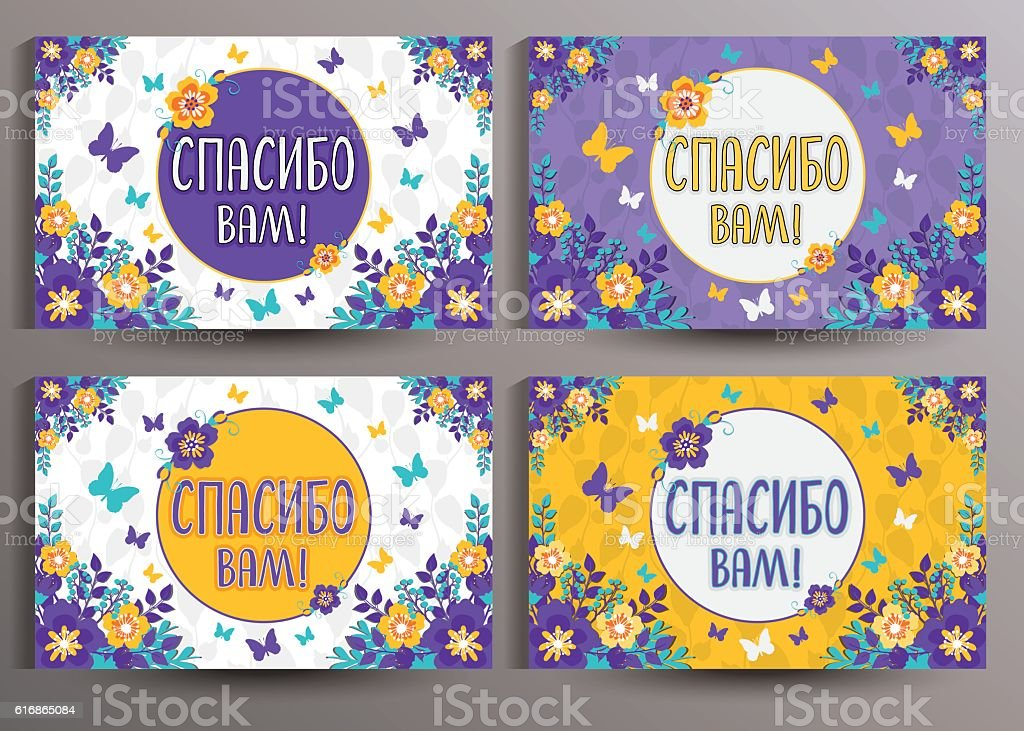 Russian Thank you cards set vector art illustration