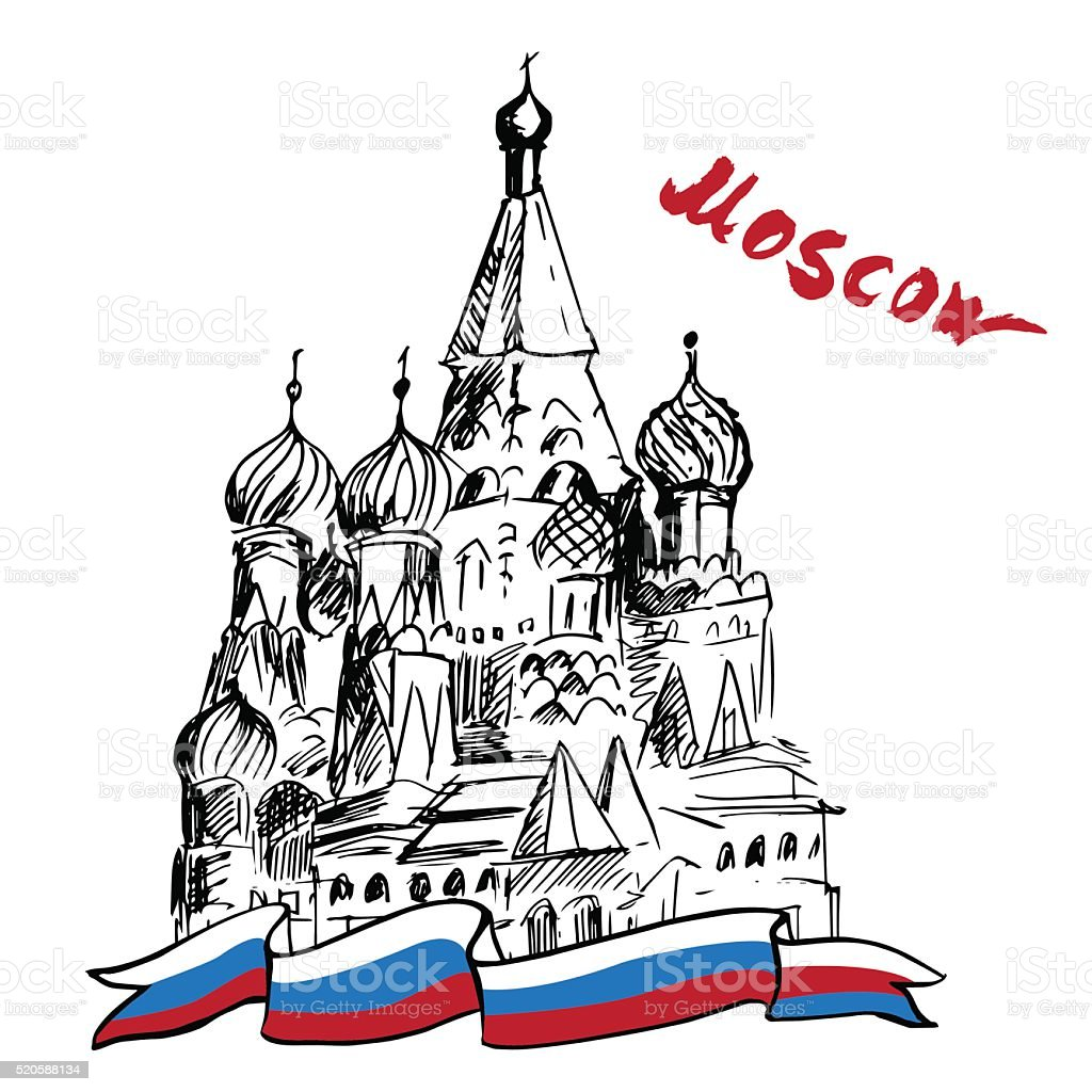 Saint Basil's Cathedral - Moscow vector art illustration