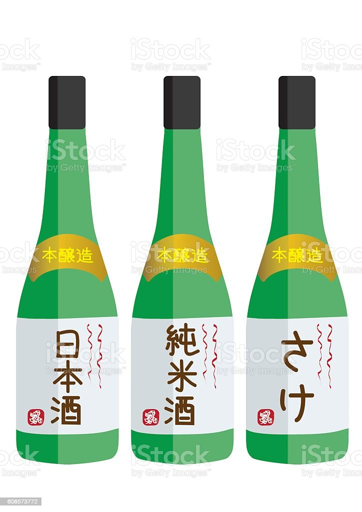 Sake bottle vector art illustration
