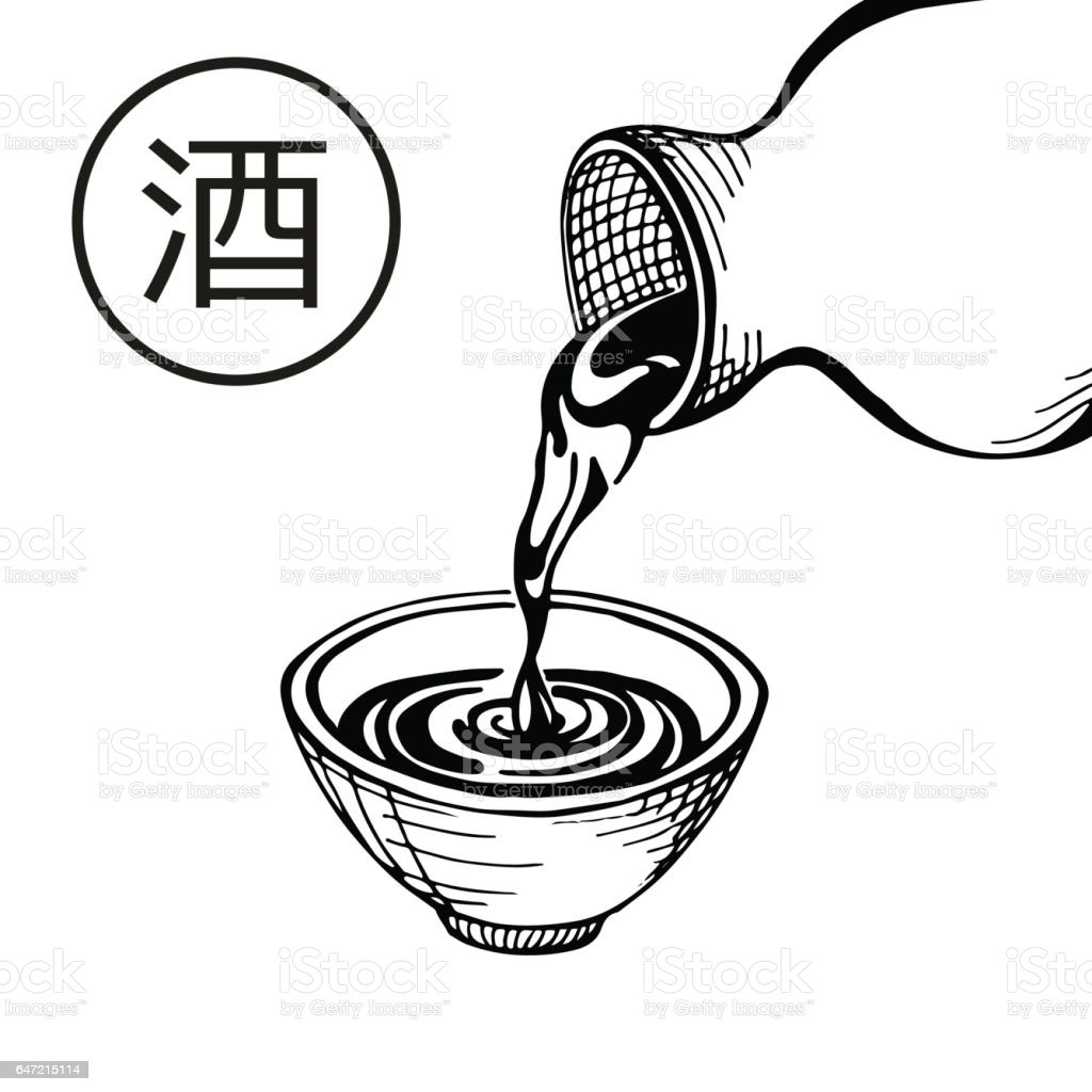 Sake in stoneware are pour into stone cup. Hand drawn. Translation hieroglyph: sake. Vector illustration vector art illustration