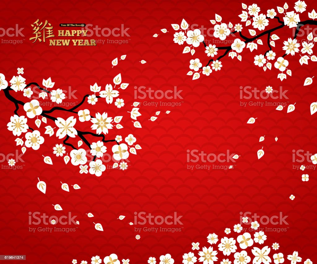 Sakura Branches, White Flowers on Red Background vector art illustration