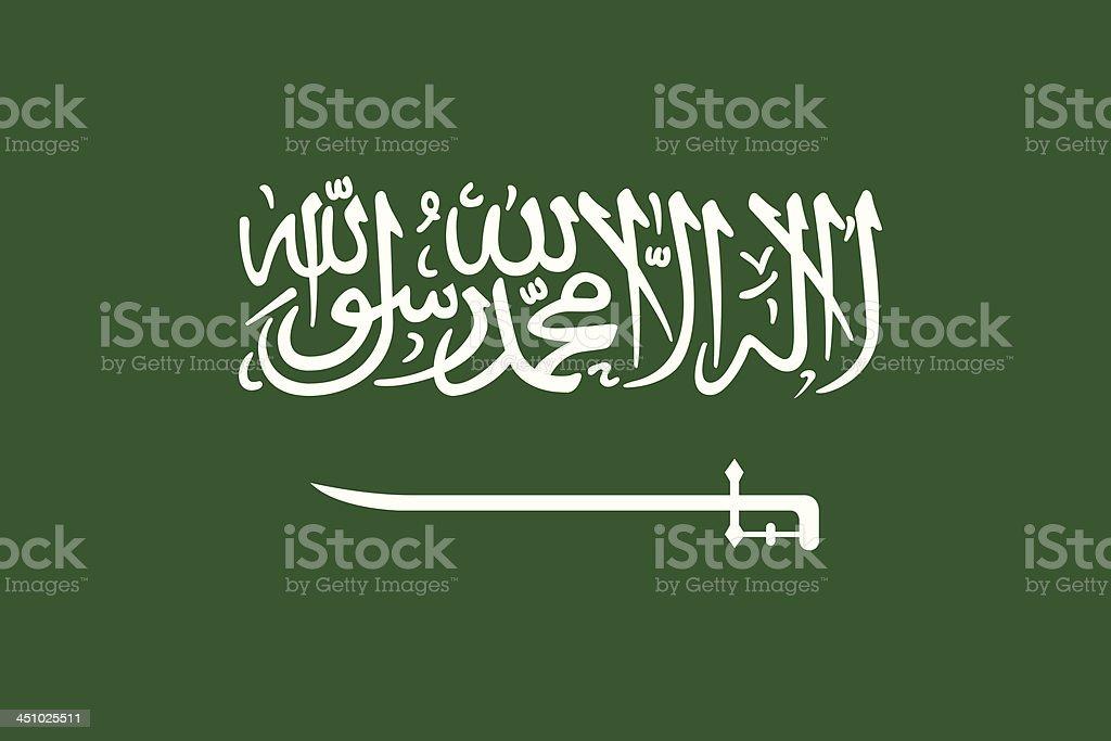 Saudi Arabia flag, white writing on green background vector art illustration