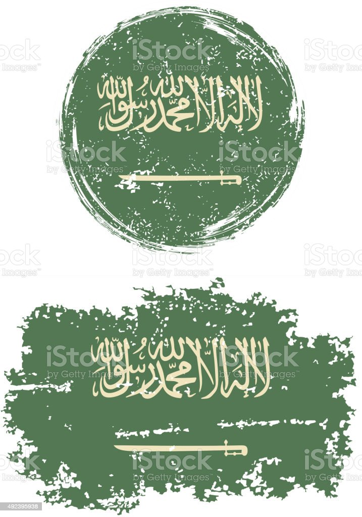 Saudi Arabian round and square grunge flags. Vector illustration vector art illustration