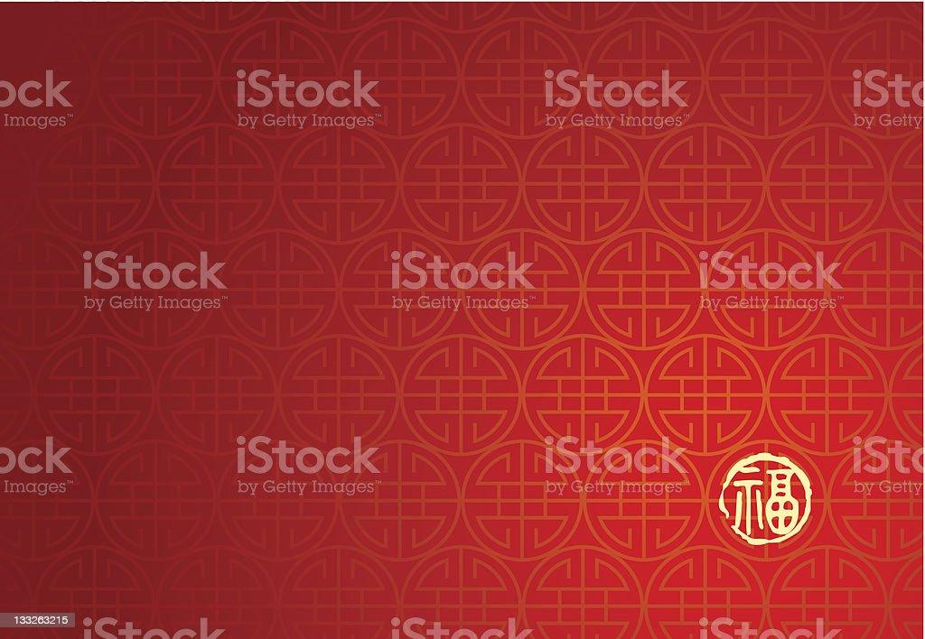 Seamless Chinese Pattern vector art illustration