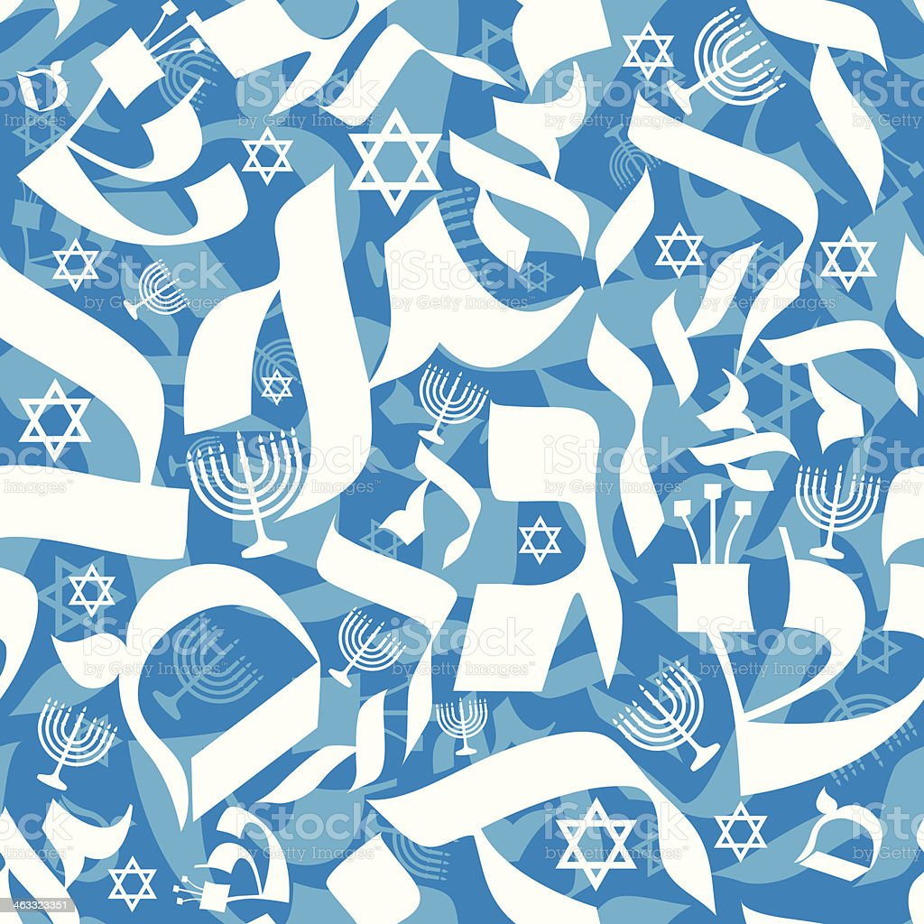 Seamless Jewish themed pattern vector art illustration