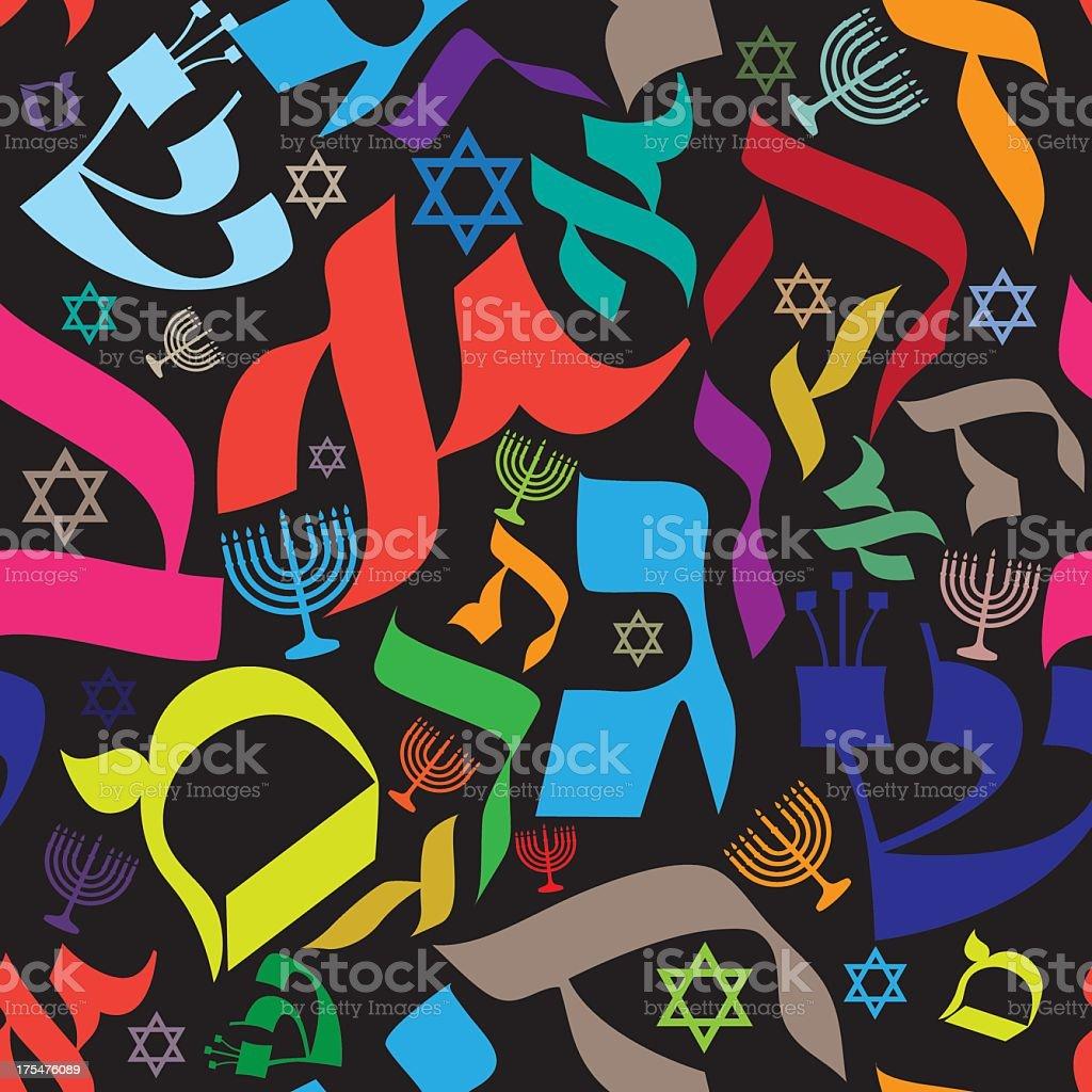 Seamless pattern in colorful Hebrew symbols vector art illustration