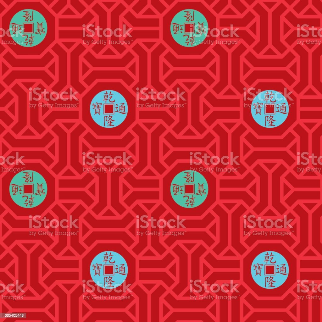 Seamless Pattern with Coins vector art illustration