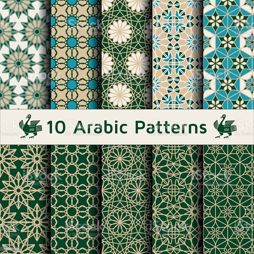 Set of arabic seamless patterns. vector art illustration
