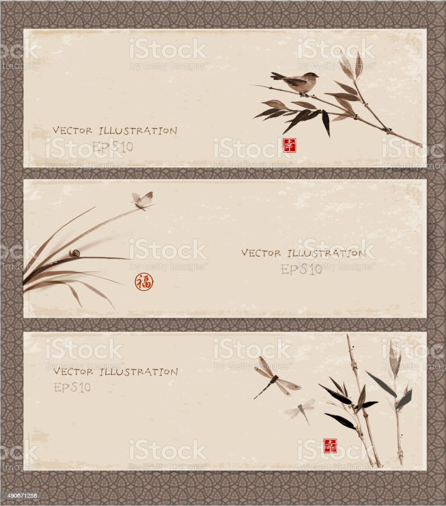 Set of banners in Japanese style vector art illustration