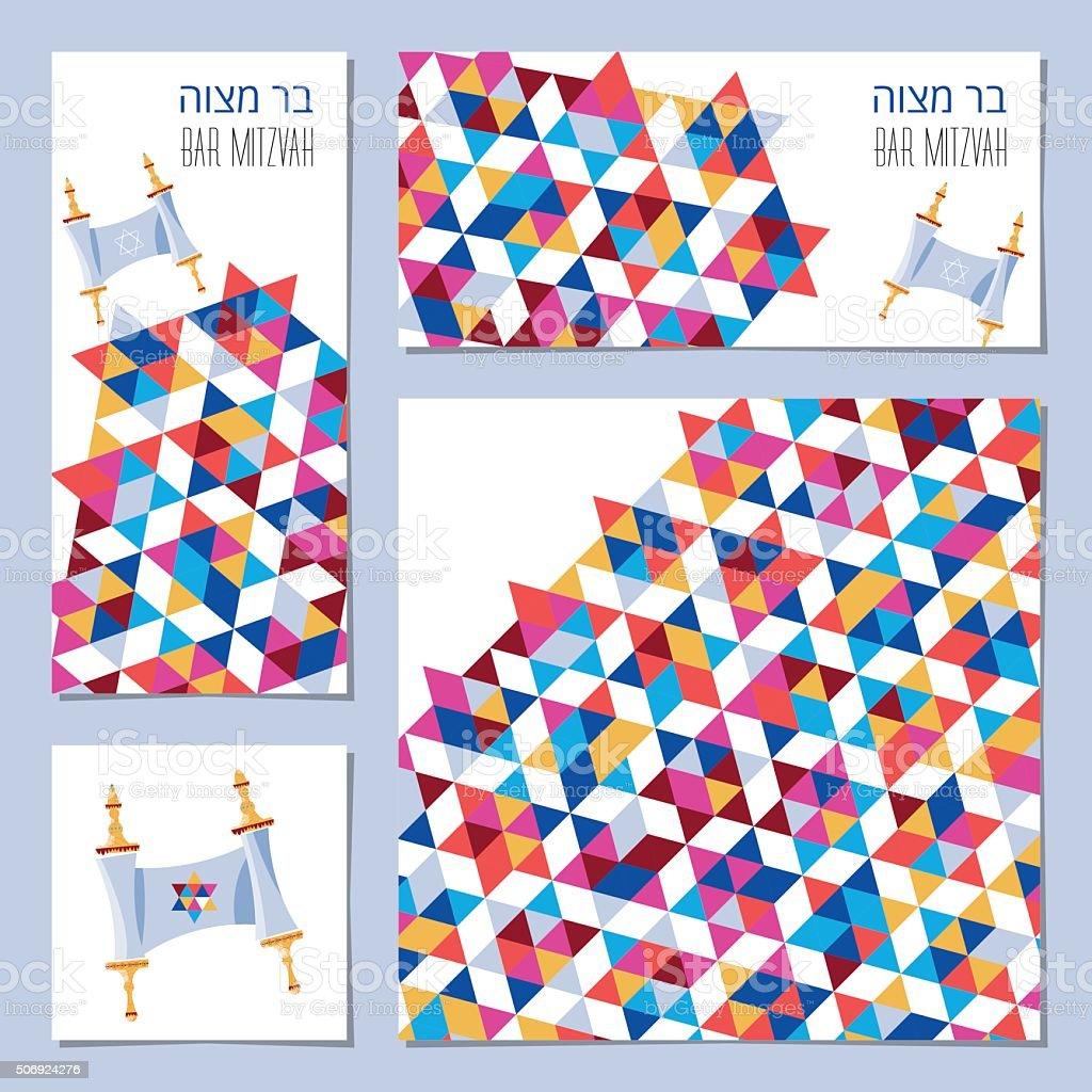 Set of Bar Mitzvah invitation cards with torah scroll vector art illustration