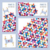 Set of Bar Mitzvah invitation cards with torah scroll