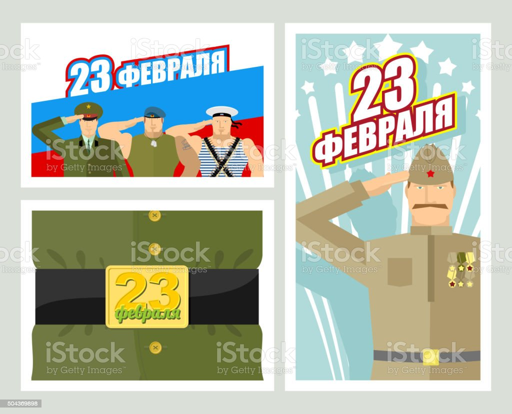 Set of cards for 23 February. National holiday in Russia vector art illustration