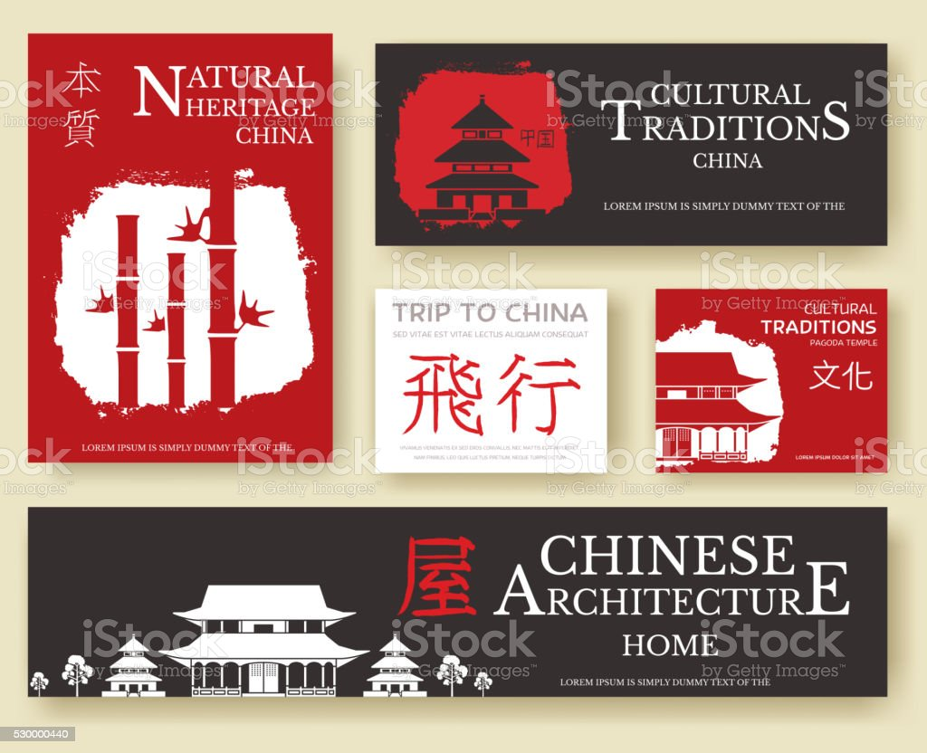 Set of China country  traditional, poster, abstract, ottoman motifs, element. vector art illustration