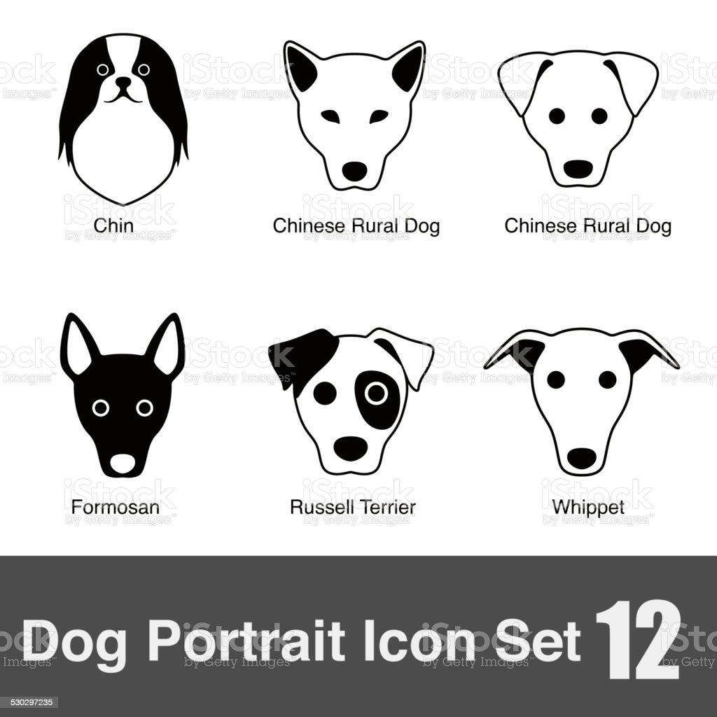 set of cute dog head icons, vector illustration vector art illustration