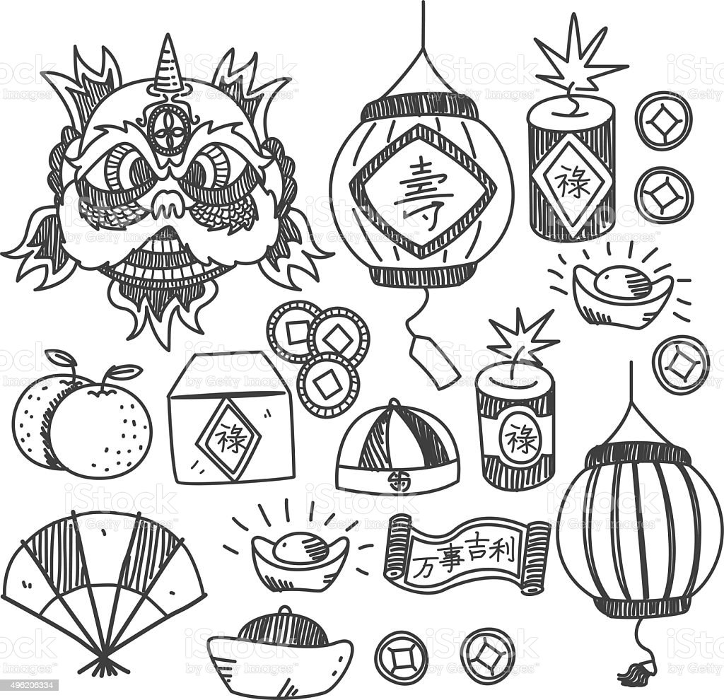 set of object related to Chinese tradition in doodle style vector art illustration