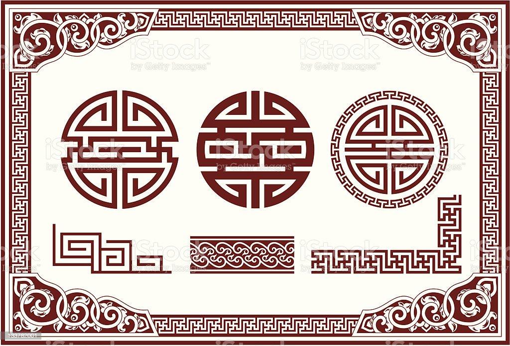 Set of Oriental Design Elements royalty-free stock vector art