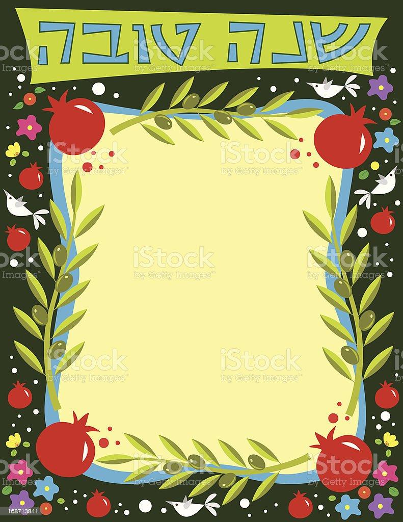 Shana Tova Note royalty-free stock vector art