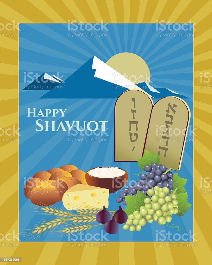 Shavuot Festival greeting card vector art illustration
