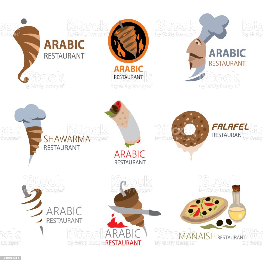 Shawarma icons, Kebab Symbol, Restaurant Gyros(Vector Art) vector art illustration