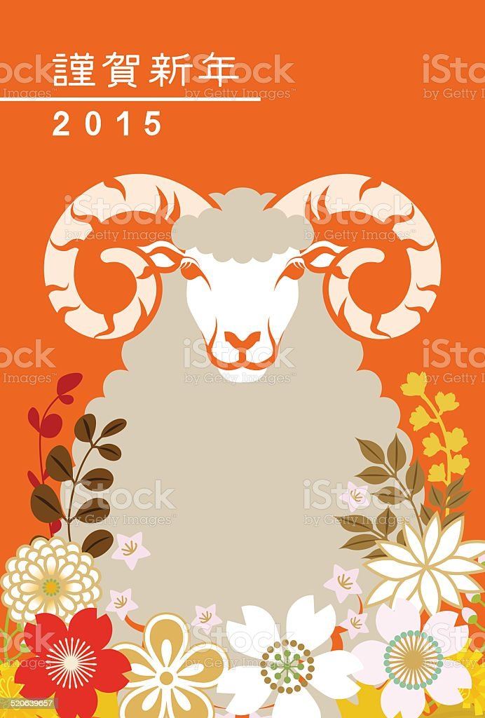 Sheep in Flowers ,close-up vector art illustration