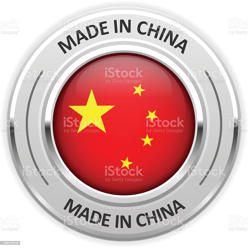 Silver medal Made in China with flag vector art illustration