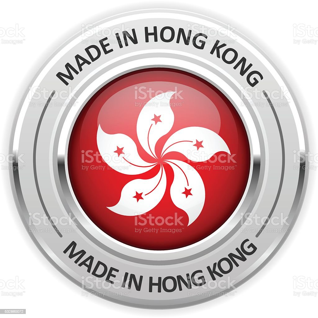 Silver medal Made in Hong Kong with flag vector art illustration