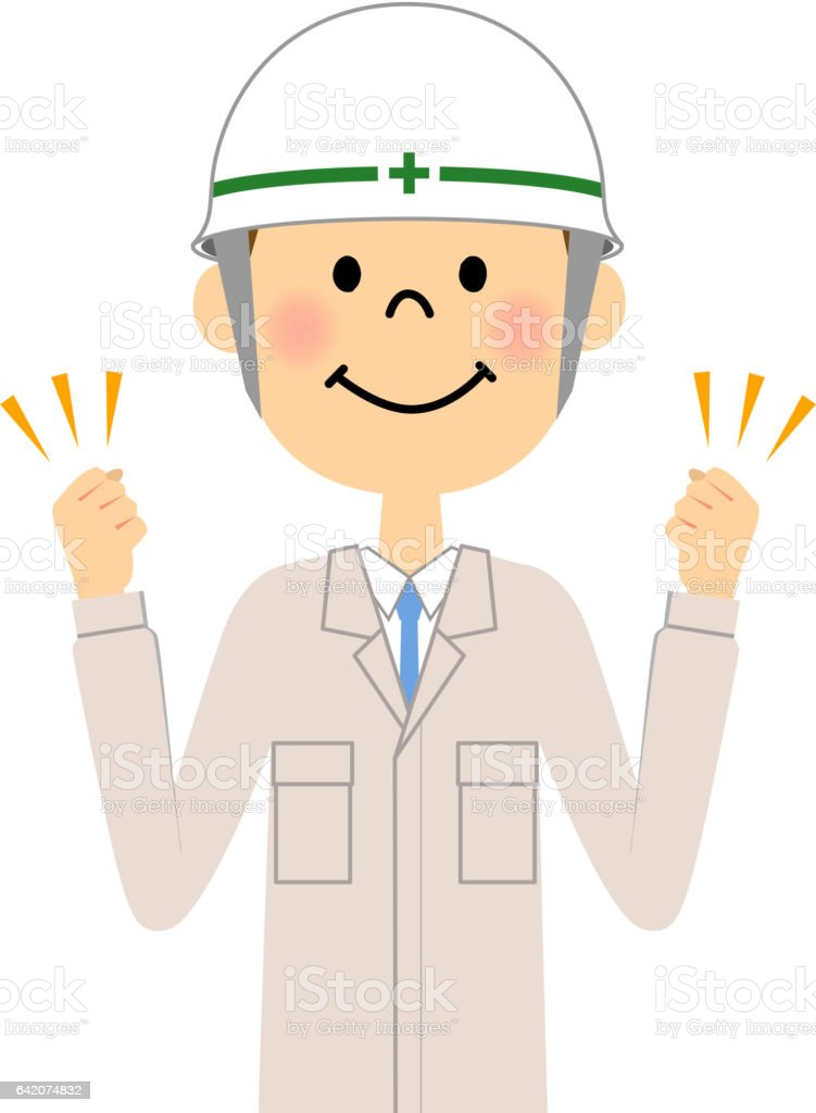 Site supervisor,Victory Pause vector art illustration