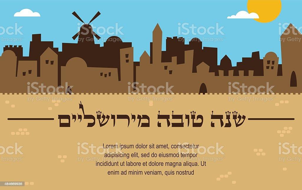 skyline of old city of Jerusalem. rosh hashana , jewish holiday, vector art illustration
