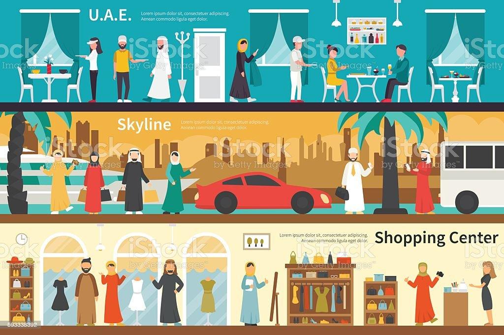 UAE Skyline Shopping Center flat office interior outdoor concept web vector art illustration