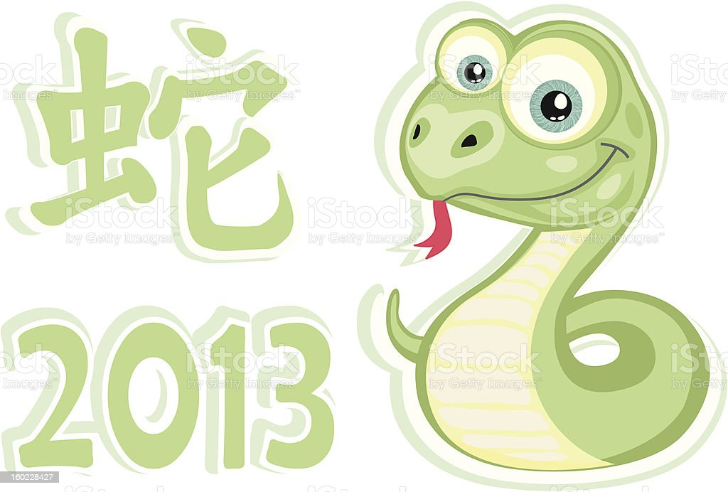 Snake sticker royalty-free stock vector art