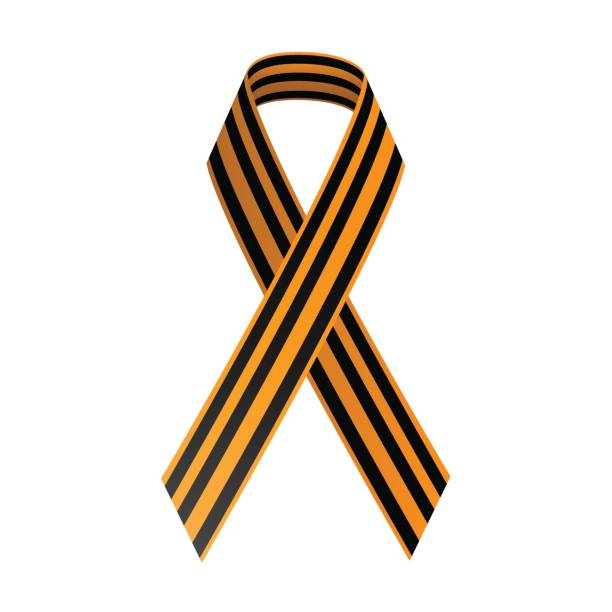 Vector Symbol For Victory Day Made Of St George Ribbon Clip Art