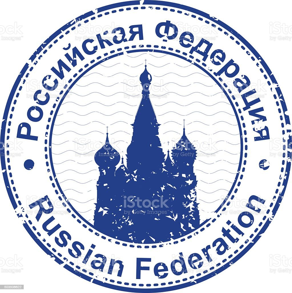Stamp of Russia vector art illustration