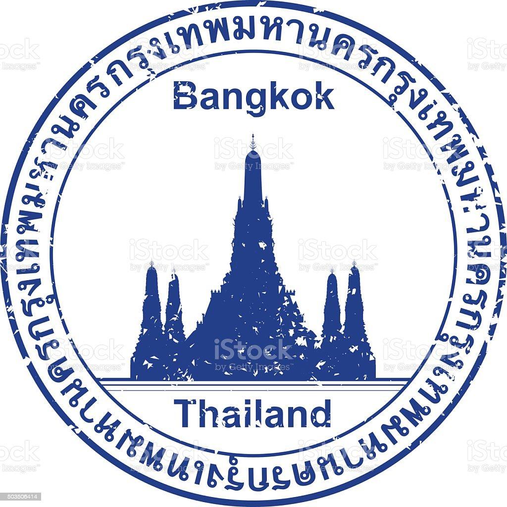 Stamp of Thailand vector art illustration