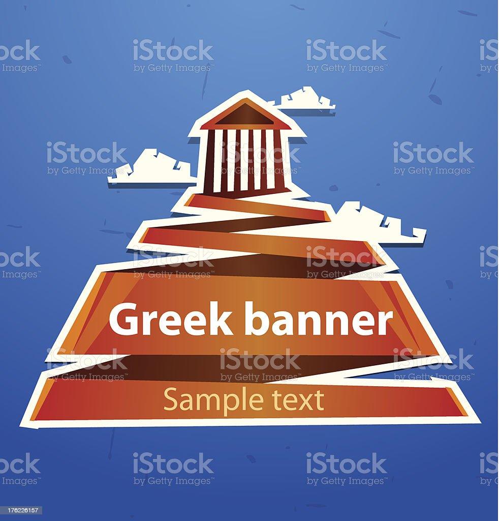 Stylized Greek banner vector art illustration