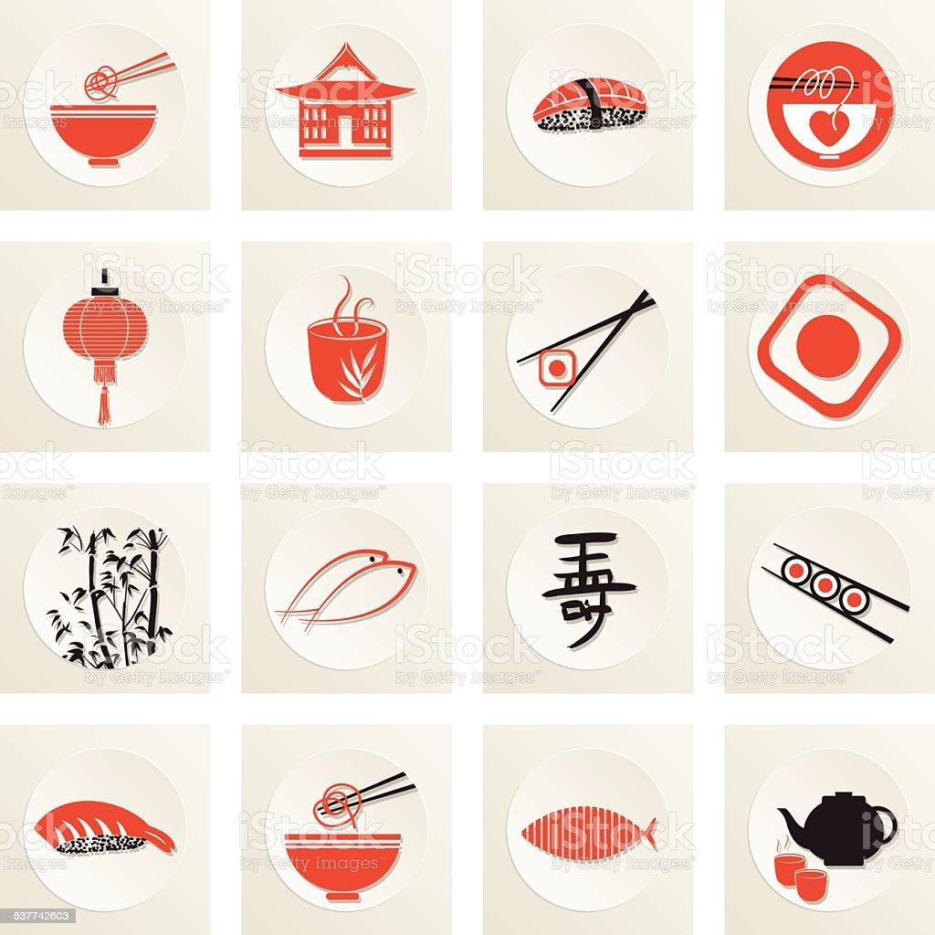 Sushi Restaurant Icon vector art illustration