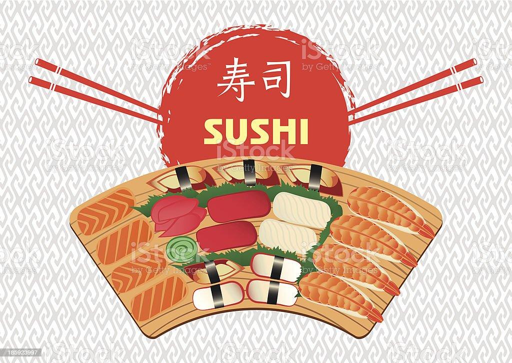 sushi set royalty-free stock vector art