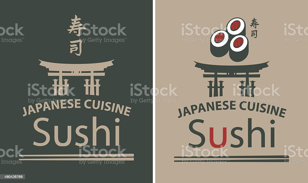 Sushi set vector art illustration