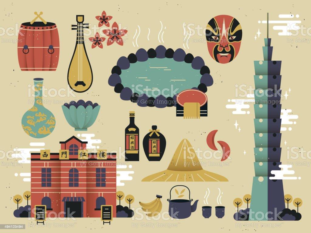 Taiwan culture vector art illustration