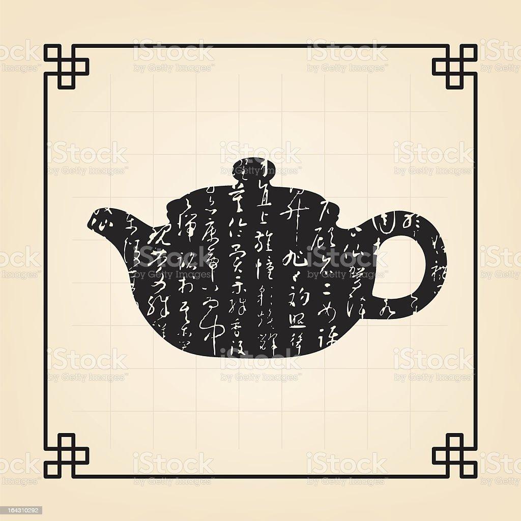 tea royalty-free stock vector art