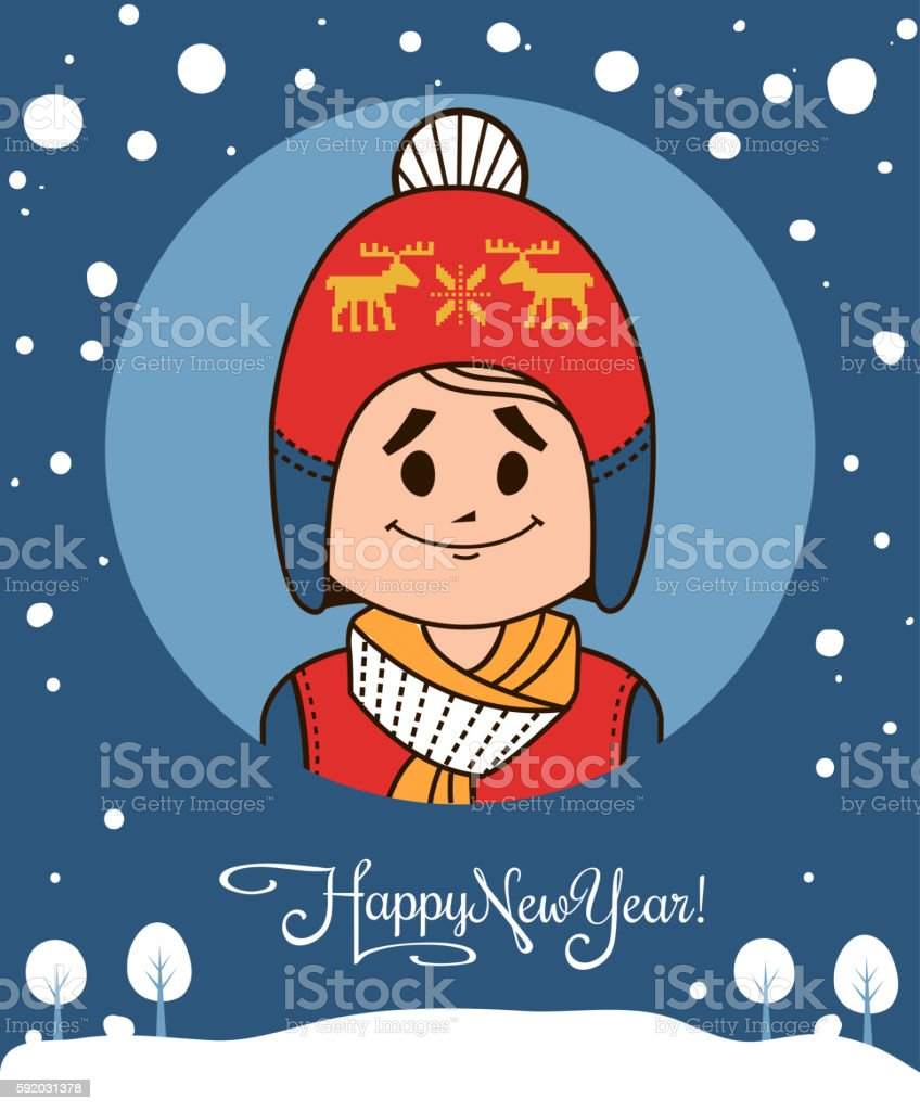 template of holiday postcard new year 2017 card stock vector art 1 credit