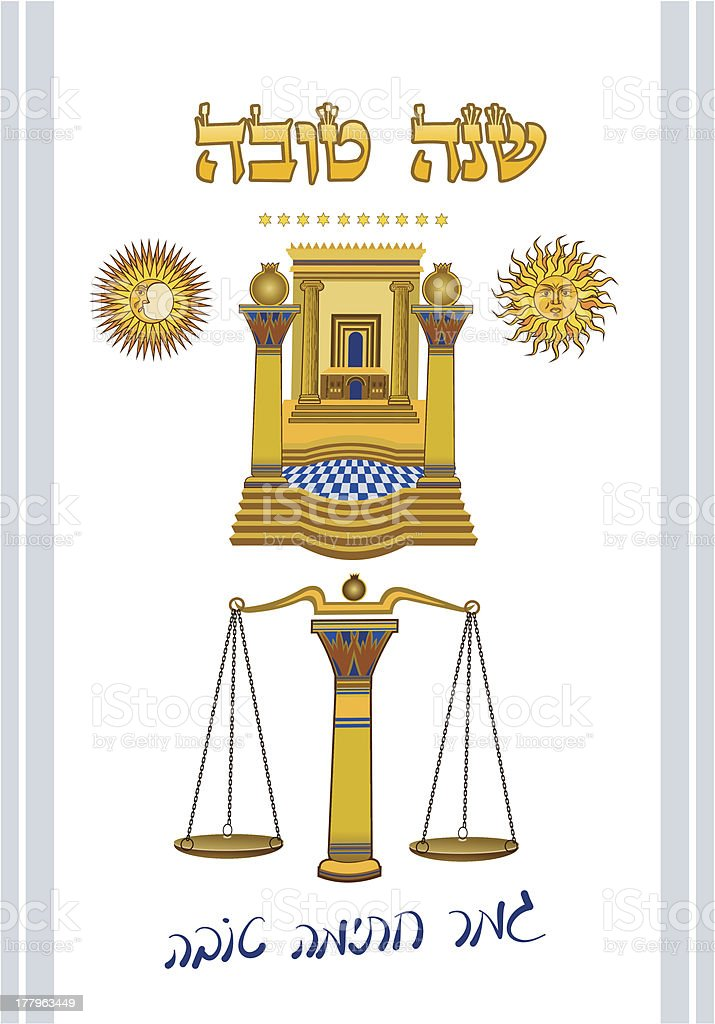 Temple and Judicial scales royalty-free stock vector art