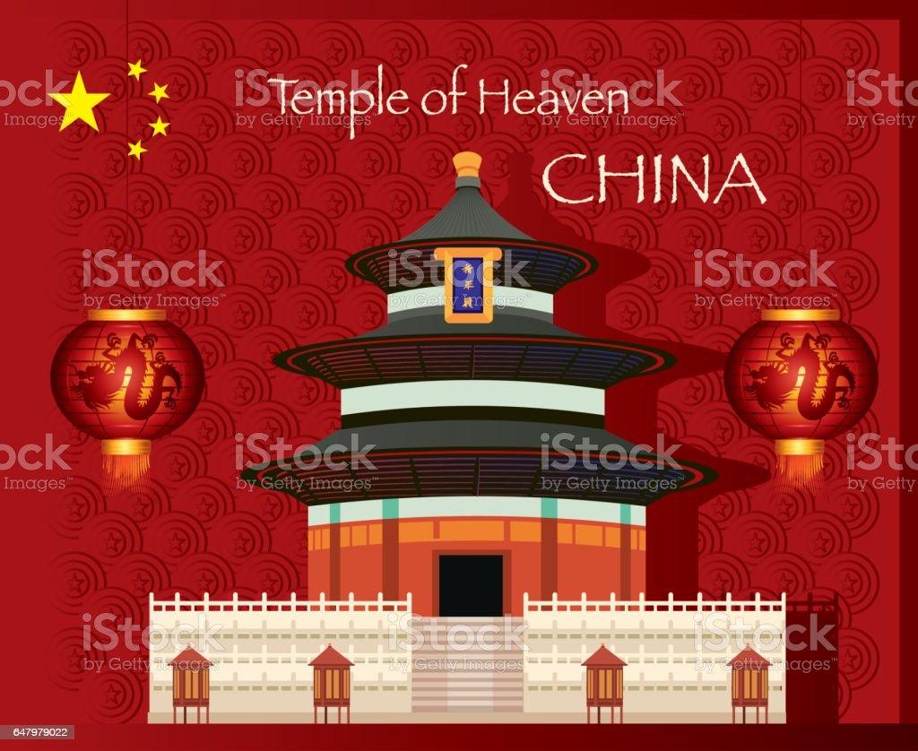Temple Of Heaven vector art illustration
