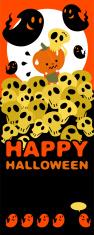 Terrified Pumpkin child on skull head, ghost, Halloween Banner (Poster) vector art illustration