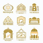 The Mosque. Muhammad Mosque. Logo Templates.